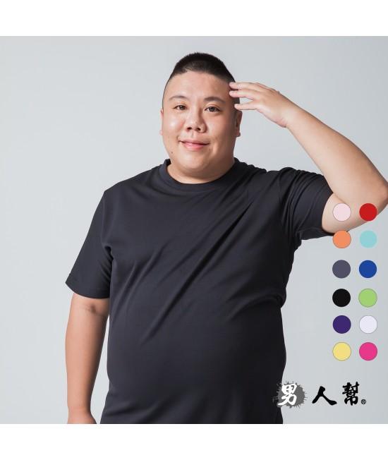 【男人幫大尺碼】F0175*情侶裝快速吸濕排汗衫-百搭素面排汗T恤