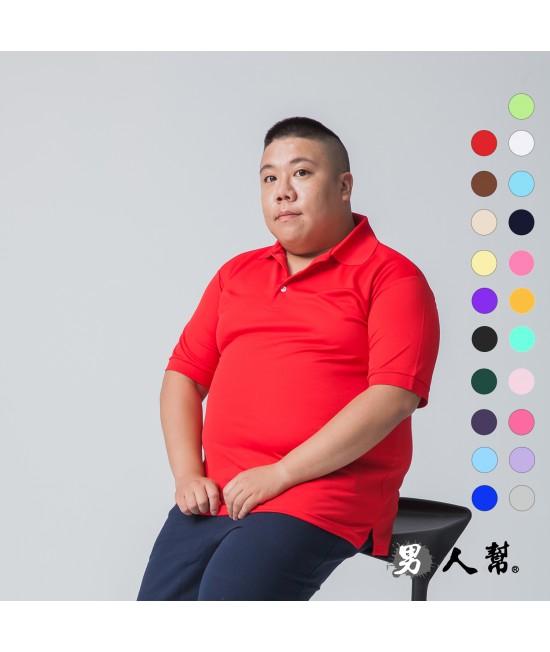 【男人幫】P0056*高磅數【混搭短袖素面POLO衫】高磅數