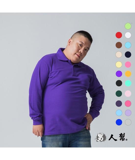 【男人幫】P2169*加大尺碼【網眼純棉高磅數素色POLO衫】MIT 台灣製 / 抗菌