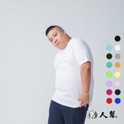 【男人幫】T0001*純棉高磅數厚款素色T恤