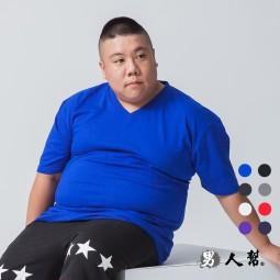 【男人幫】T0074*厚款素色V領T恤
