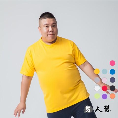 【男人幫】T0360*純棉/領口加厚【180克320碼圓領短袖素面T恤】也有小朋友童裝