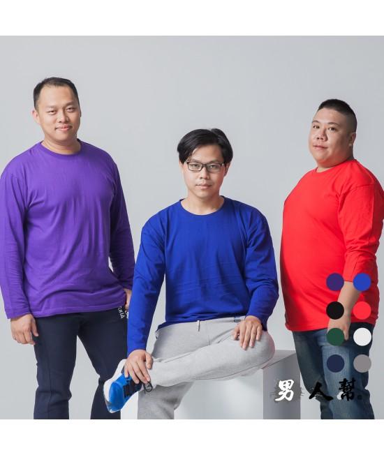 【男人幫】T5244*長袖15色素面T恤棉質領口加厚 180克/ 碼重320G