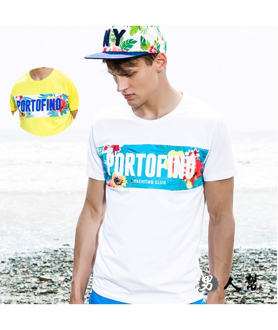 【男人幫】PORTOFINO短袖純棉T恤(T1377)