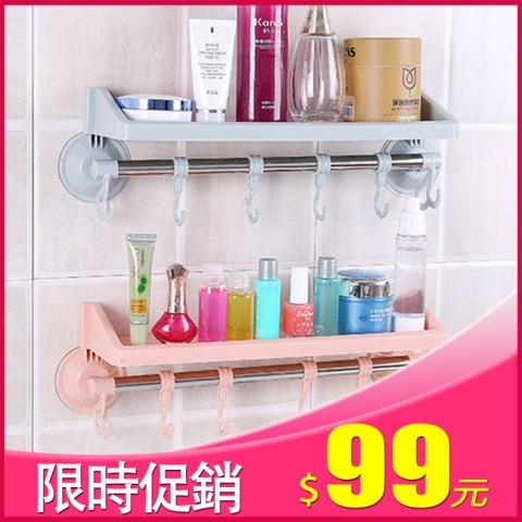 晶輝居家-(AA077)浴室用收納好幫手 吸盤式附掛鈎置物架