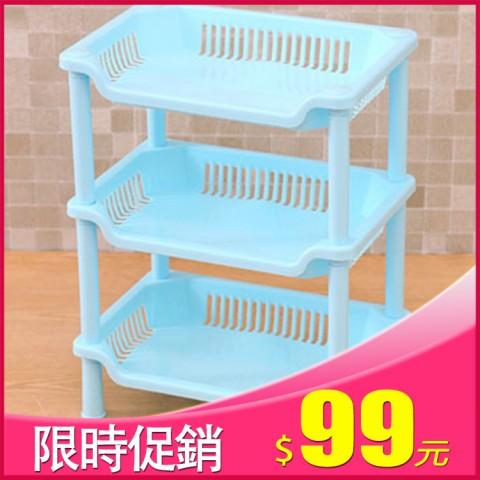 晶輝居家-(AA099)浴室專用收納架 方形藍色三層