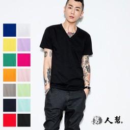 【男人幫大尺碼】A0059*不變型【厚款素色V領T恤】小朋友,情侶,大人都可穿,領子加厚