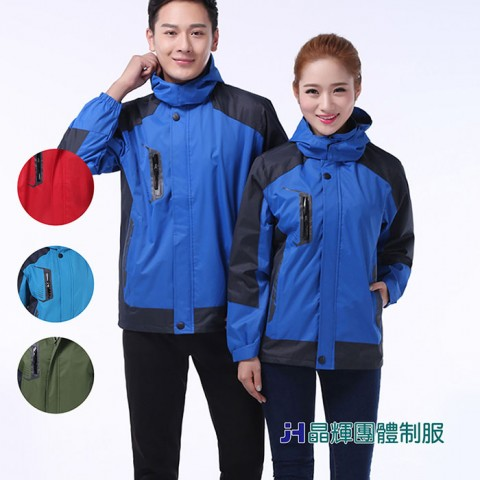 【男人幫】快遞冬季外套防寒防水一件式工作服棉衣定訂做印刷(CH182)單買也可以