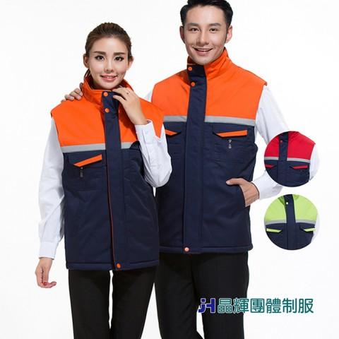 尼克-專業團體制服-CH183*多口袋冬天工程反光背心條鋪棉背心志工背心(可代印字)