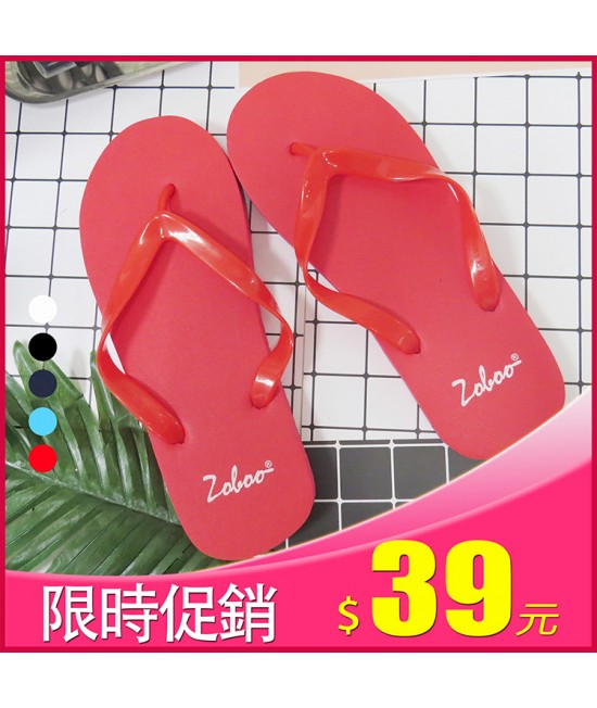 【男人幫】MIT台灣製藍白拖/人字拖/彩色夾腳/海灘鞋【ZOBOO夾腳拖鞋】五色(Z0297)