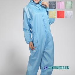 【晶輝團體制服】無塵室防静電服餐飲電子業專用衣(CH096)