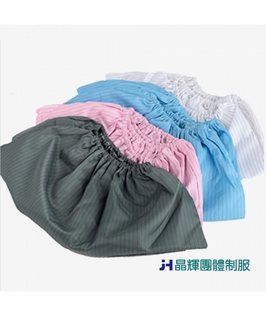 【晶輝團體制服】無塵室防静電服無塵室防塵帽鞋套(CH098)