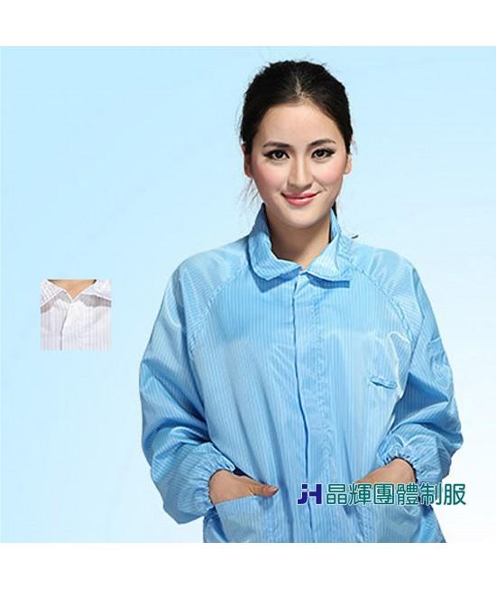 【晶輝團體制服】無無塵室防静電服餐飲電子業專用衣二件式(CH099)
