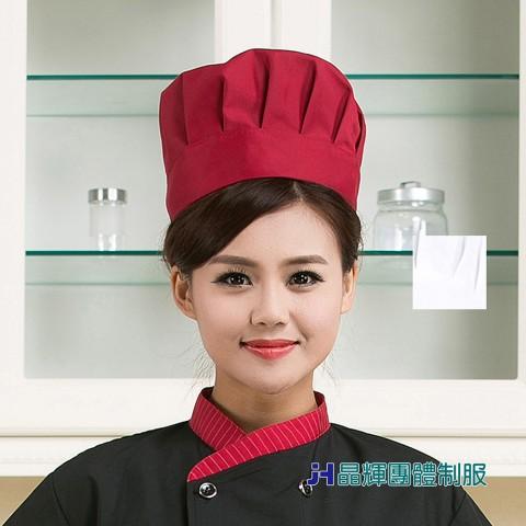 【晶輝團體制服】酒店廚師帽子廚房用品蛋糕店食品防塵衛生白布帽子男女廚師工作帽(CH132)