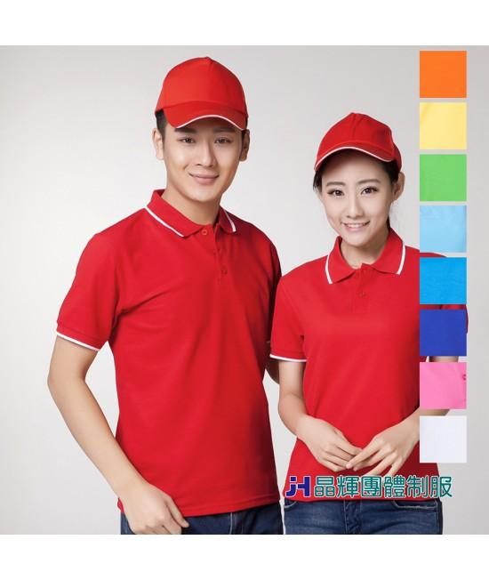 【晶輝團體制服】配色網眼純棉短袖POLO衫(CH150)