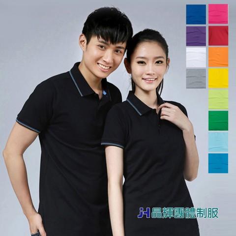 【晶輝團體制服】竹碳纖維配色網眼短袖POLO衫(CH158)