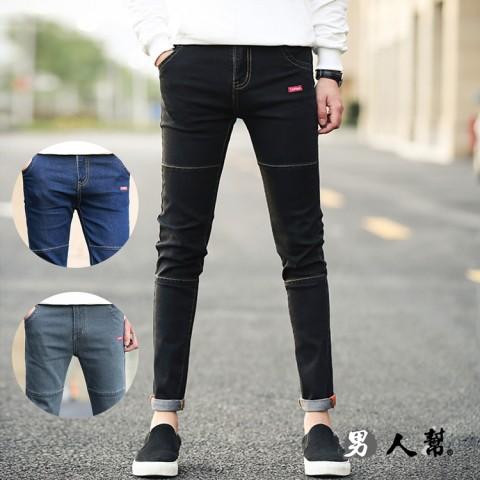【男人幫】原色拚接小腳牛仔褲青年韓版修身小腳褲彈力牛仔褲(CH770)
