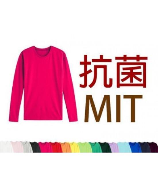 【男人幫大尺碼】T7800*高磅數/領口加厚長袖15色素面T恤棉質/ 抗菌 / 台灣製