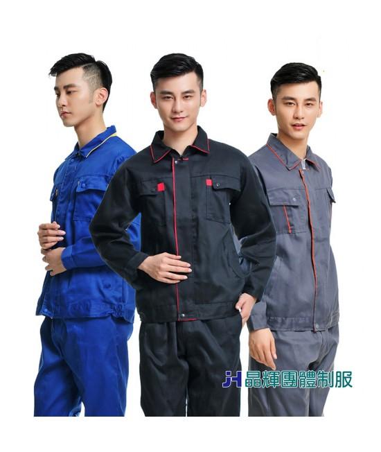 晶輝團體制服-上衣長袖帆布透氣長袖汽修廠工廠工程電子業工作服(CH087)