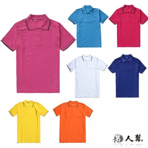 【男人幫】P0200*情侶基本款【滾條短袖百搭素面POLO衫】
