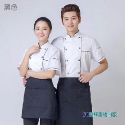 【男人幫】CH009*酒店廚師工作服短袖 男女同款廚師服夏裝 西餐廳飯店洗碗工工作服