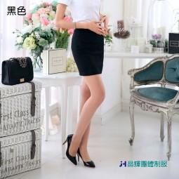 【男人幫】CH019*OL族白領職業西裝裙 包臀工作裙 百搭一步裙 酒店女裙黑色西裝裙