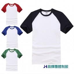 【男人幫】CH025*最強百搭素T 拼接棒球T棒球風短袖T恤