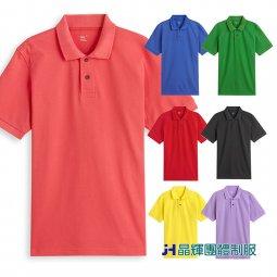 【男人幫】P0056*領子加厚,不變型【情侶可穿/混搭短袖素面POLO衫】可批發/可印製
