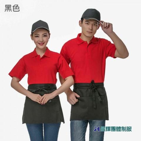 【男人幫】CH006*酒店餐廳服務員工作服圍裙廚師系腰圍裙蛋糕店面包房烘焙口袋圍裙