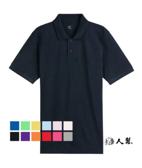 【男人幫】F0100*百搭基本款 情侶可穿/混搭短袖素面POLO衫 無口袋POLO衫