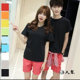 【男人幫】T1335*純棉/領口加厚圓領素面短袖T恤/9色全系列台灣製造MIT (桔色黃色水藍色灰色白色)