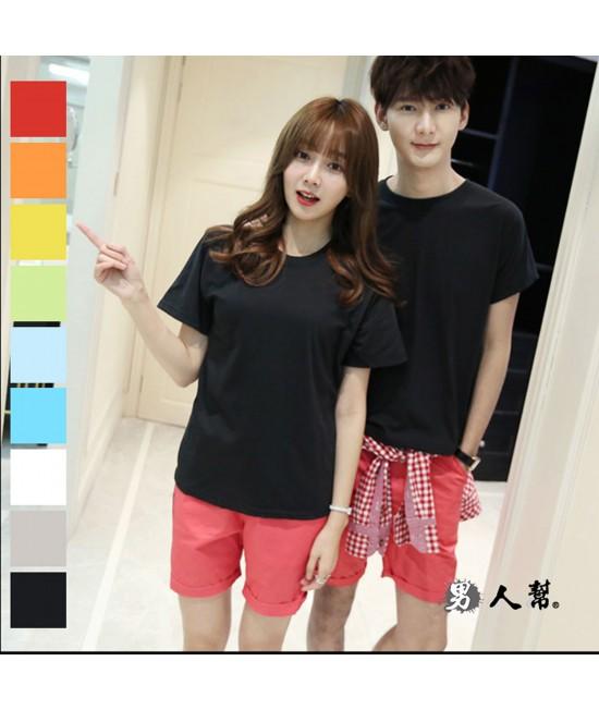 【男人幫】T1335*純棉/領口加厚圓領素面短袖T恤/9色全系列台灣製造MIT (黑色紅色翠藍色果綠色)