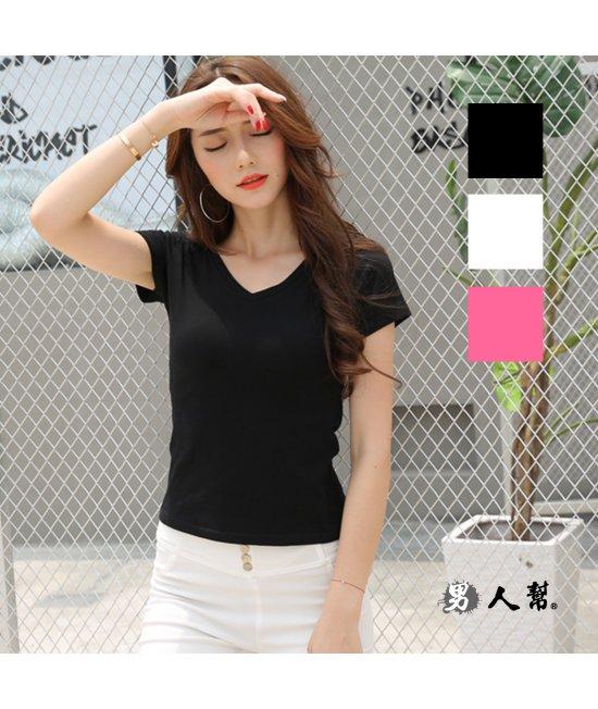 【男人幫】V領全素面百搭基本款基本單品女版合身短袖T恤萊卡彈性布料有腰身(AA002)