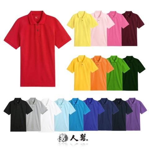 【男人幫】P1168*素面基本款 CVC素領短袖網眼POLO衫
