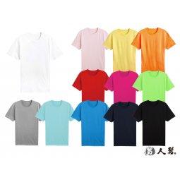 180克320碼圓領短袖素面T恤-純棉/領口加厚