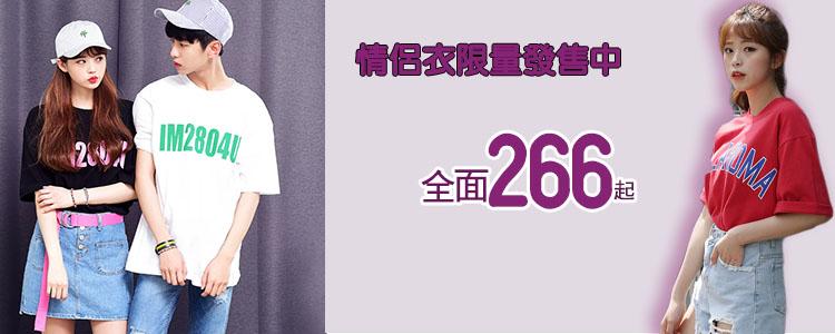 潮流短T-shirt